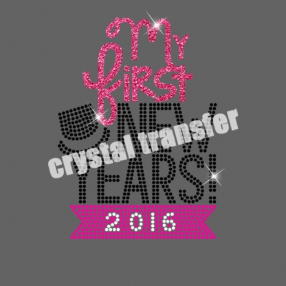 My First New Year 2016 Glitter Transfers New Designs For Clothing
